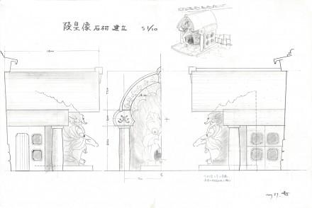 陵皇像:計画案