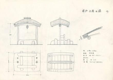 井戸上屋之図